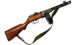 ММГ пистолет-пулемет ППШ-41 (Шпагина) (ВПО-512 б/клапана)