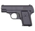Пистолет страйкбольный Galaxy G.11 TT mini