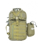 Рюкзак - сумка Remington (зеленый), 10л, 45х30см, TL-7091