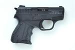 Пистолет сигнальный Stalker черный