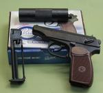 Пневматический пистолет МР-654К-22 с глушителем