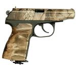 Пистолет пневматический МР-654К-23 (камуфляж)