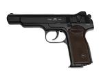 Пистолет пневматический Gletcher GLST 51 Blowback (новый APS)