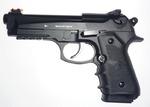 Пистолет пневматический Borner Sport 331