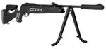 Винтовка пневматическая Hatsan 125 Sniper