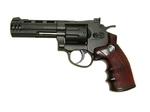 Пистолет пневматический Borner Sport 705