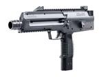 Пистолет пневматический Umarex Steel Storm black