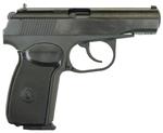 Пистолет пневматический МР-658 (с блоубэком)