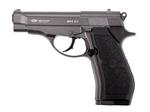 Пистолет пневматический Gletcher BRT M84