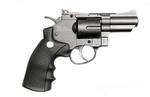 Пистолет пневматический Gletcher SW B25