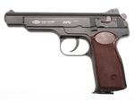 Пистолет пневматический Gletcher APS NBB (Стечкин)