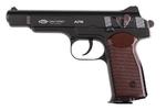 Пистолет пневматический Gletcher APS (Стечкин) Blowback