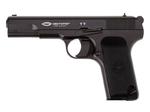 Пистолет пневматический Gletcher TT с блоубэком