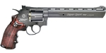 Пистолет пневматический BORNER Super Sport 703, кал. 4,5 мм (с картриджи 6 шт.)