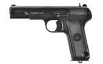 Пистолет ТТ охолощенный (Tokorev-СО, кал. 10х31)