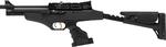 Пистолет PCP пневматический Hatsan AT-P2
