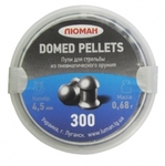 Пули Люман Domed Pellets 4,5 мм, 0,68 гр