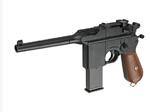 Пистолет страйкбольный Galaxy G.12 Mauser