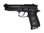 Пистолет пневматический BORNER KMB15