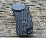 Рукоятка МР-654 пластик, черная с петлей