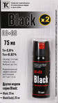 Баллон струйно-аэрозольный Black x2 (75 мл)