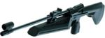Винтовка пневматическая МР-60С (3 Дж)