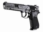 Пистолет пневматический Umarex Walther СР88 Competition