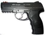 Пистолет пневматический Gletcher W3000