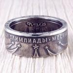 Кольцо из монеты (СССР) Олимпиада, Кремль