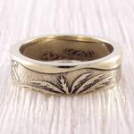 Кольцо из монеты (Израиль) 10 агорот, пальма