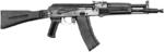 ММГ автомат АК-105 пр/скл, с/пл.
