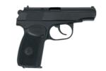 Пистолет охолощенный Макаров Р-411 кал.10ТК