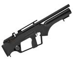 Пневматическая винтовка Hatsan BullMaster (PCP, полуавтомат)