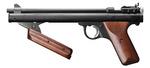 Пистолет пневматический Crosman HB-17