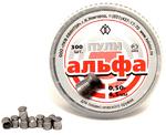 Пули Альфа (150 или 300 шт) 4,5 мм, 0.5 г