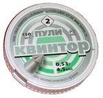 Пули Квинтор остроконечные с насечкой (150 или 300 шт) 4,5 мм, 0.53 г