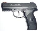 Пистолет пневматический Borner W3000